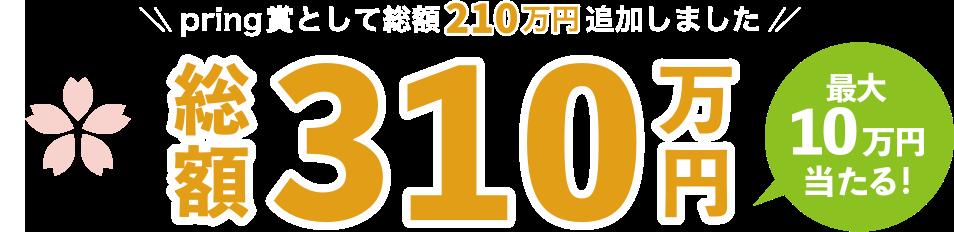 H2 02