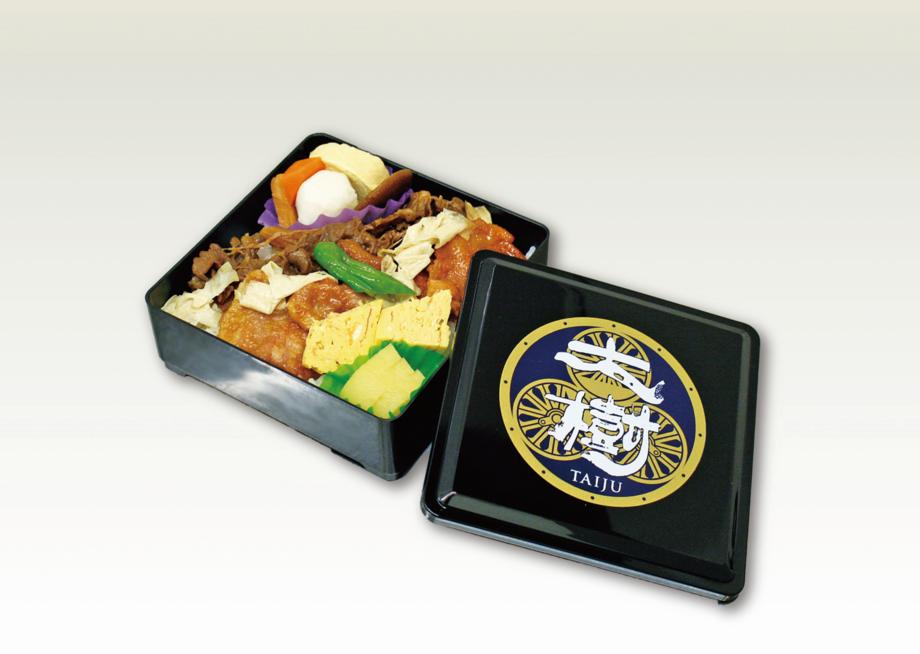 SL弁当(1400円)