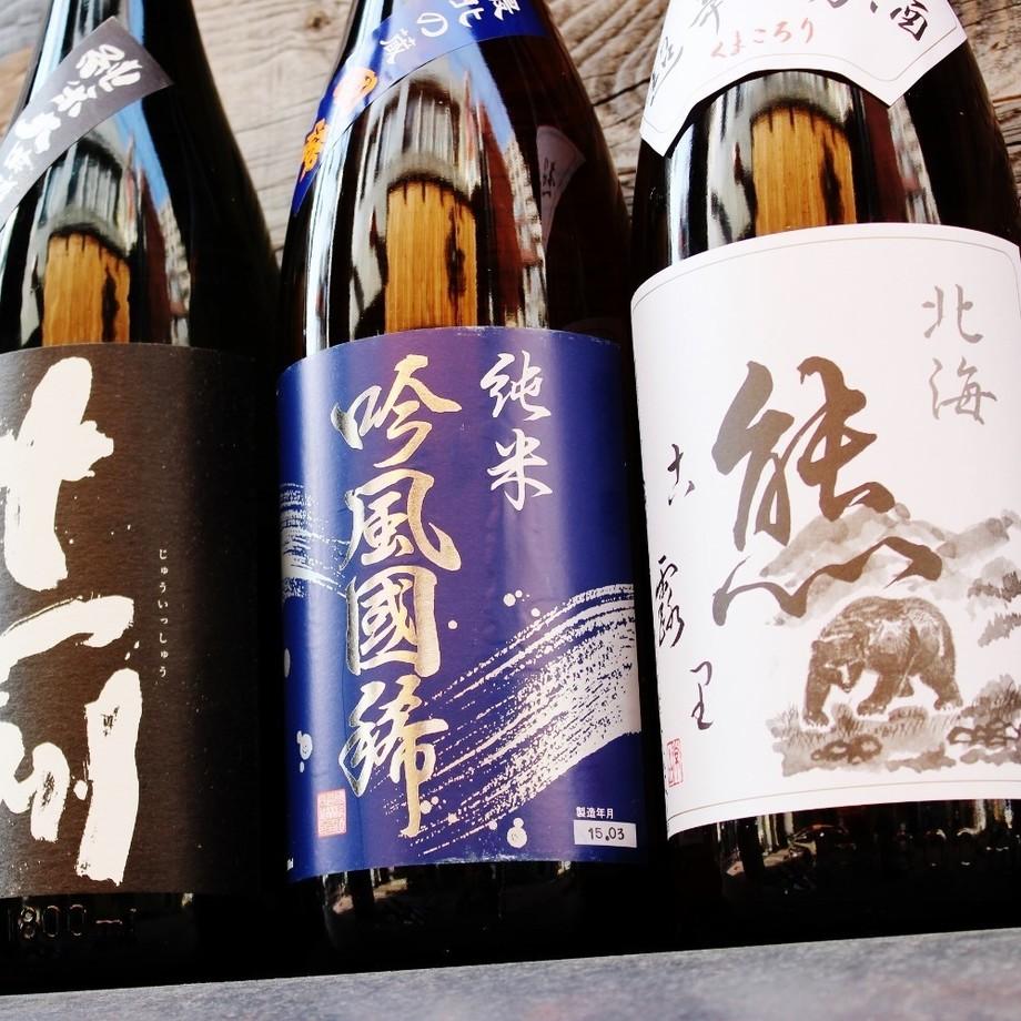 北海道の日本酒 各種(グラス460~)