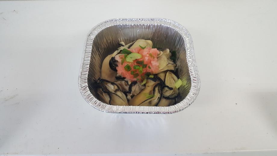 かきポン酢(400円)