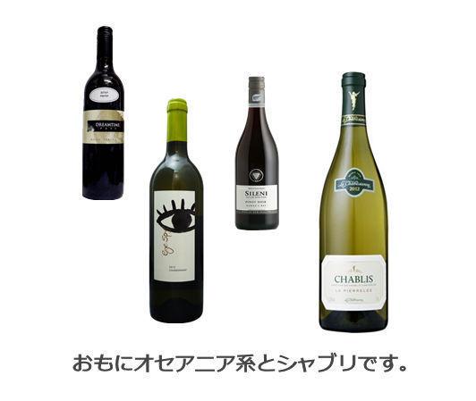ワイン、あれこれ。