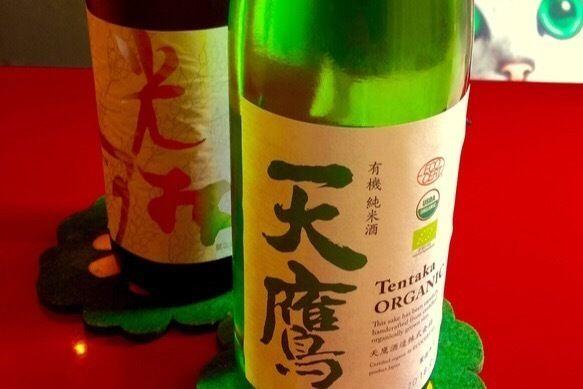 Gavyセレクトのオーガニック日本酒