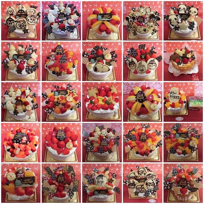 2017年クリスマスホールデコレーションケーキ☆の一部♪^^