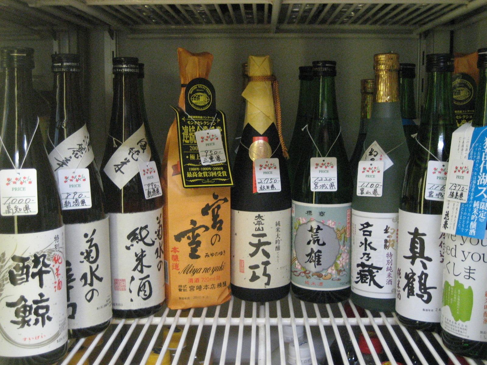 清酒720ml(その他の容量も選ぶ事が出来ます)