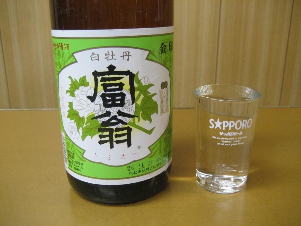 清酒各種180mlグラス