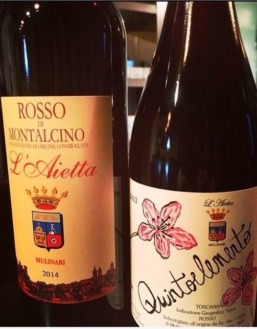 イタリアワイン ボトル各種