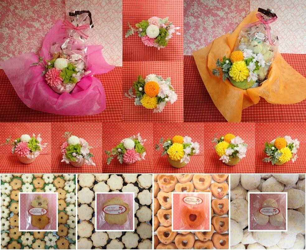 ピンポン菊のプリザーブドフラワーとダリアと桜のシルクフラワーを合わせた和風アレンジと桜の焼き菓子のギフトセット
