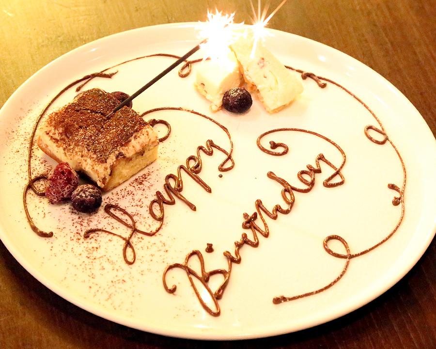 ★大切な日に★お誕生日・記念日など各種お祝い用のデザートプレートをご用意いたしております♪(650円(税抜))