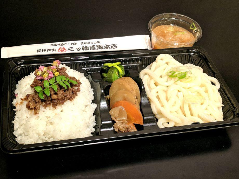 牛そぼろ飯の風鈴セット(850)