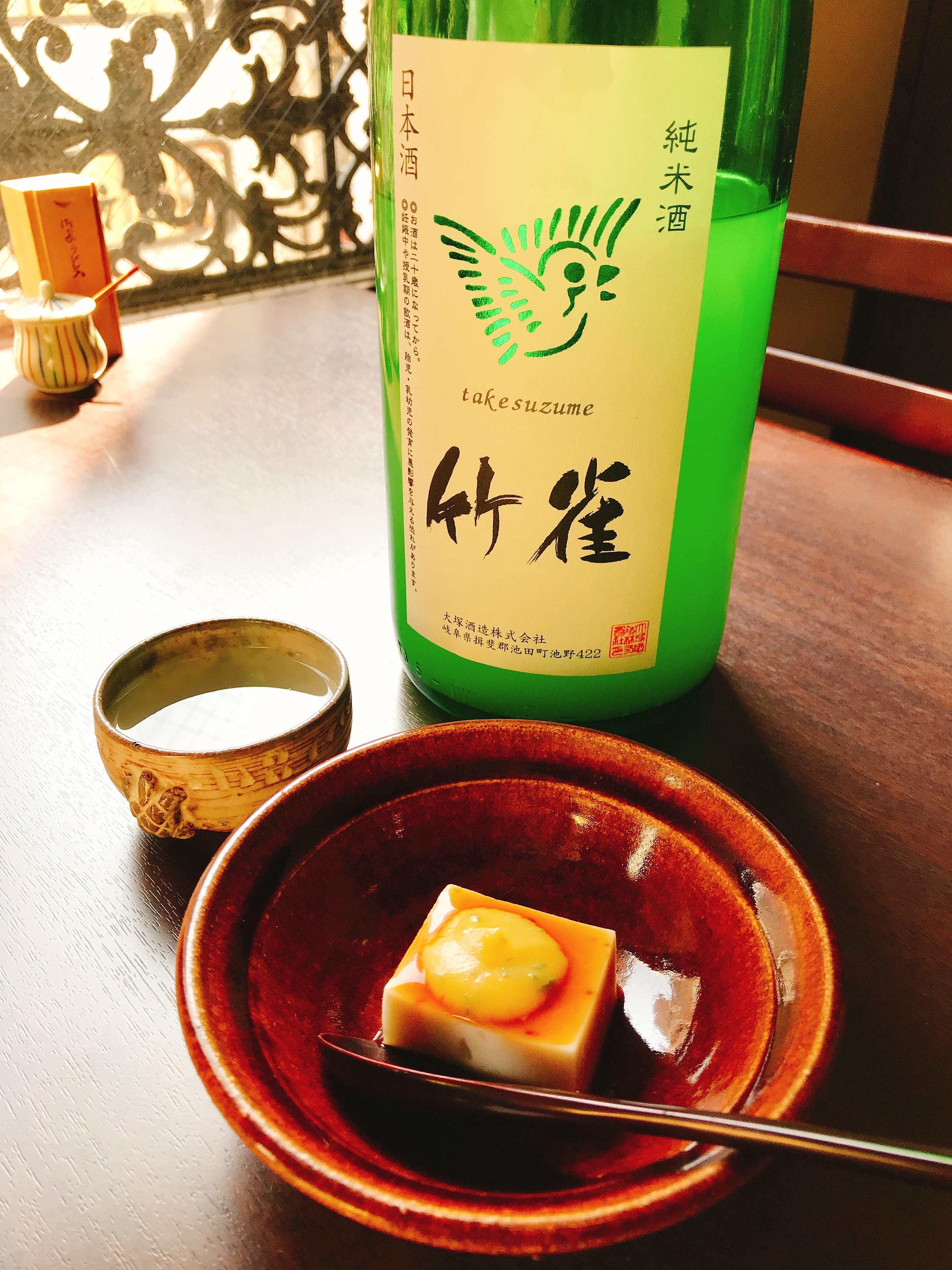 ごま豆腐 木の芽味噌がけ