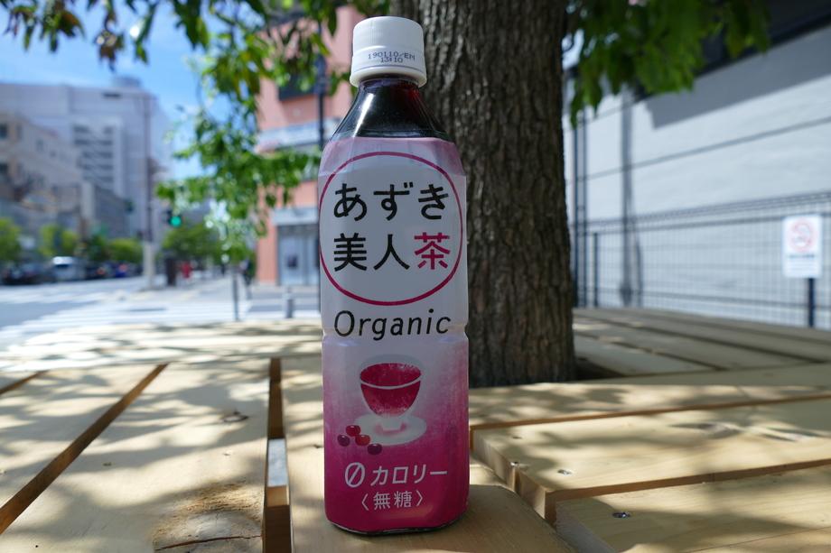 あずき美人茶(183円(税込))