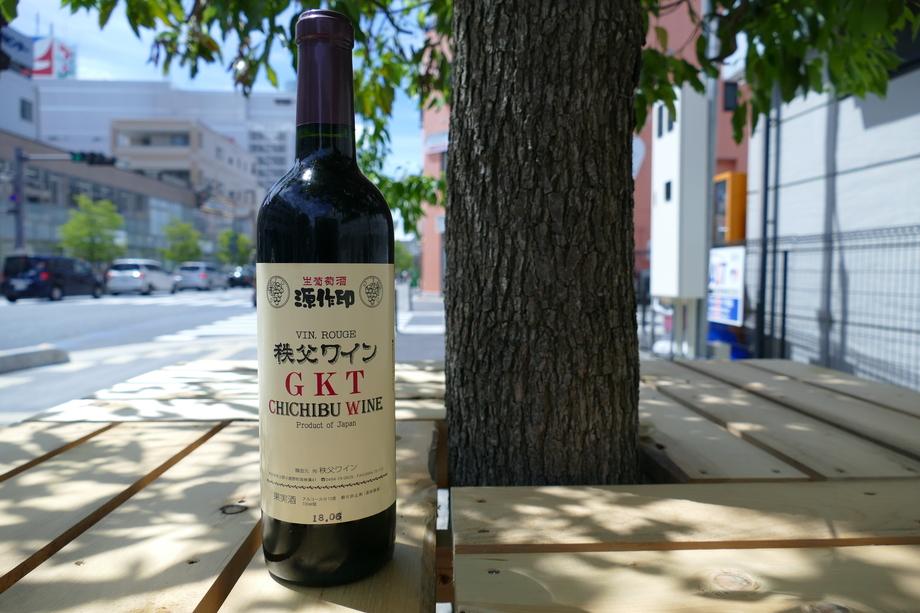 ボトルワイン(赤)-秩父ワイン 源作印 GKTボトル-(2,500円(税込2700円))