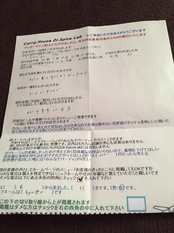 三田のちゃんぽんさんわざわざ遠いところありがとうございます
