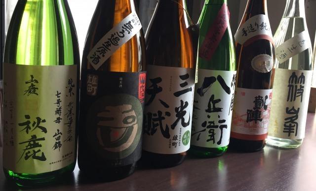 日本酒いろいろ