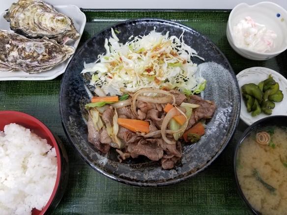 広島和牛塩焼肉定食(冷製ボイル牡蠣2個付き)