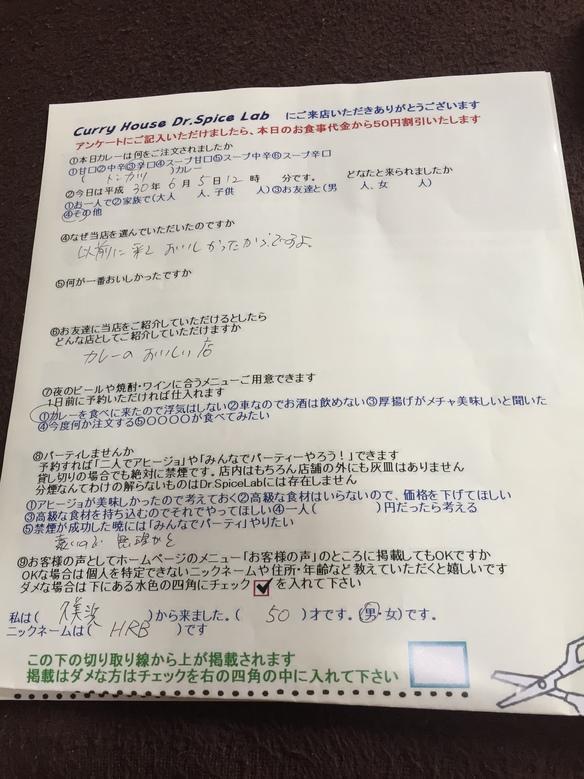 久美浜のHRBさんご来店ありがとうございます