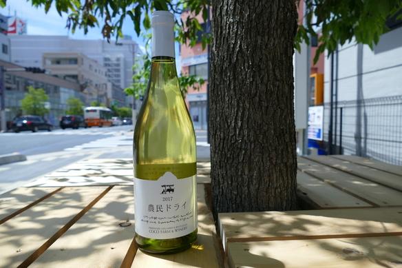 ボトルワイン(白)-農民ドライ-