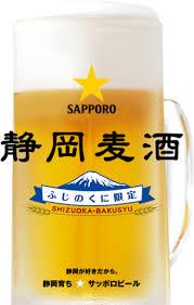 生ビール(480円(税抜))