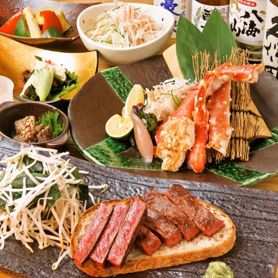 神戸牛とたらば蟹の贅沢コース