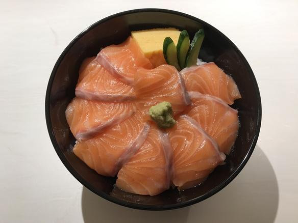 ノルウェーサーモン丼