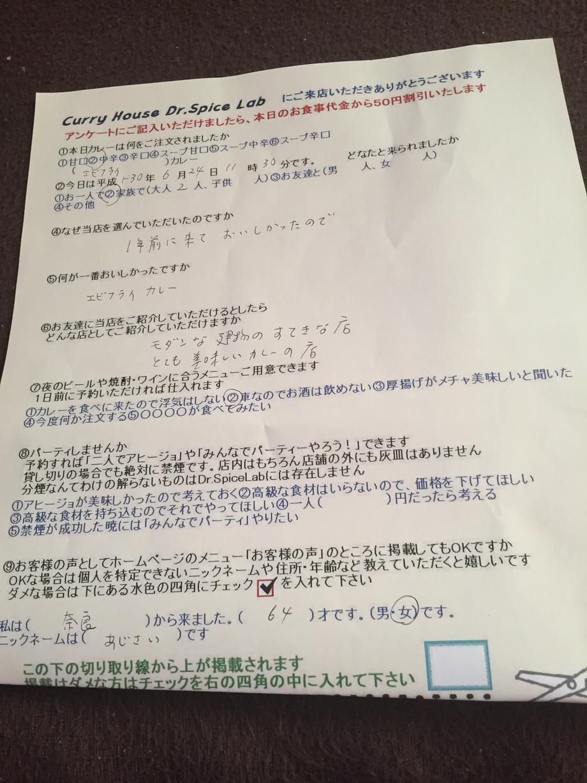奈良のあじさいさんわざわざありがとうございます