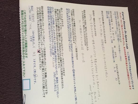 京都市内から来られたミヤトモさん初来店ありがとうございます
