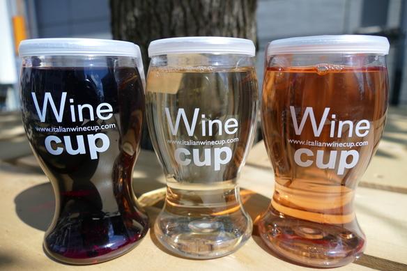 ワインカップ 赤/白/ロゼ