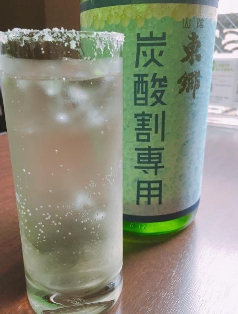 日本酒ソルティードッグ