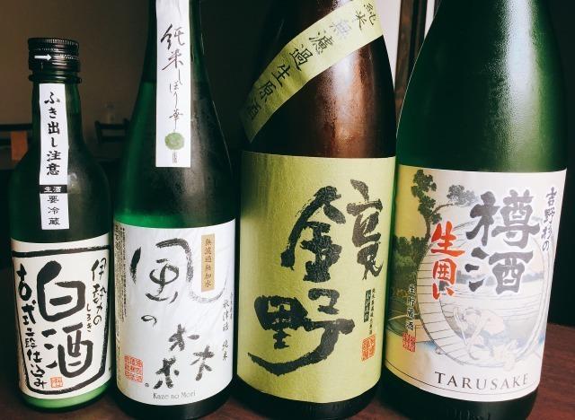 日本酒入荷情報