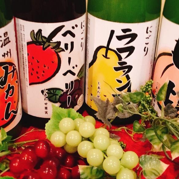◆◆果実酒◆◆