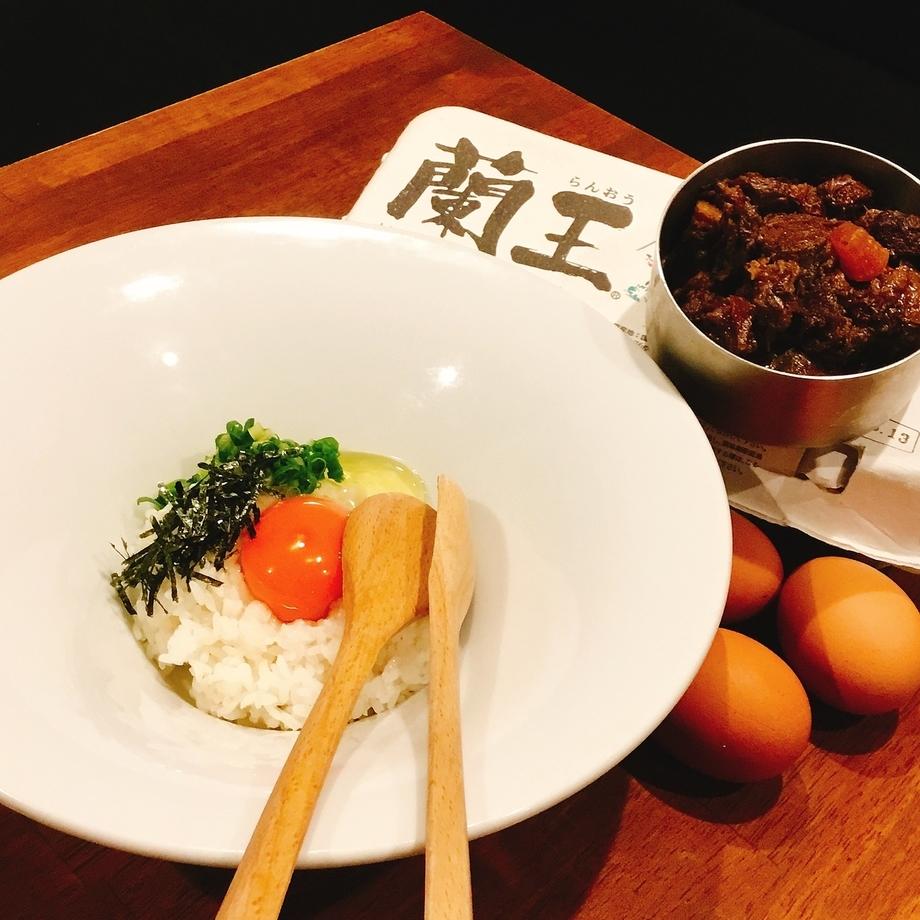 Rice ~ご飯物~(480円)