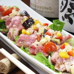 Salad~サラダ~(・)