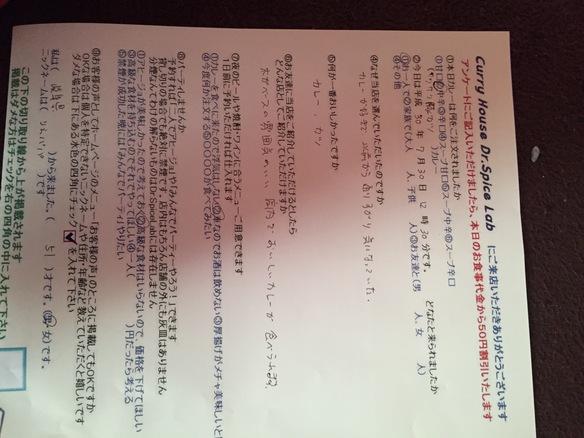岐阜県のりえパパさん初来店ありがとうございます