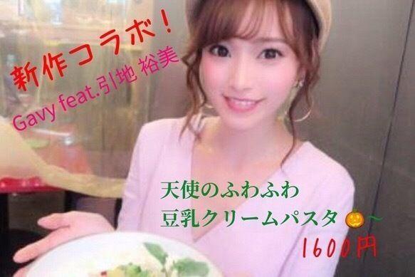 天使のふわふわ豆乳クリームパスタ かぼちゃ〜