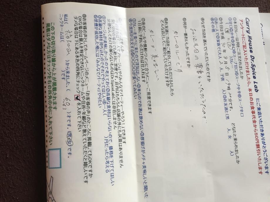 福知山の名無しさんご来店ありがとうございます