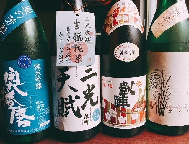 最近の日本酒「