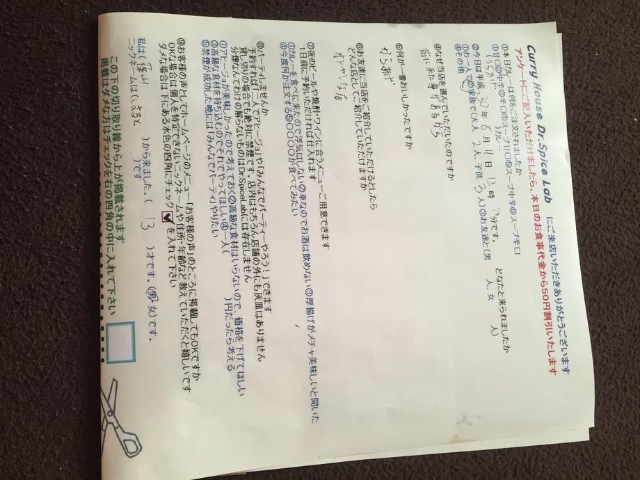篠山のはるとさん初アンケートありがとうございます