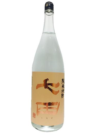 【焼酎】 七田(米)
