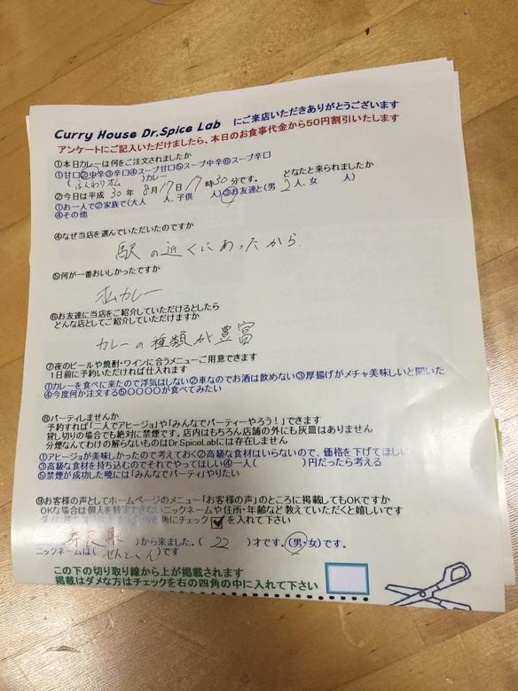 奈良県のせんとくんさん初来店ありがとうございます