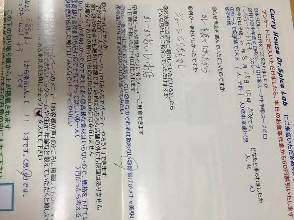 福知山のテテさんご来店ありがとうございます