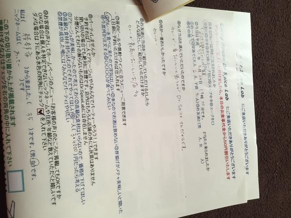 綾部市のあっさーさんご来店ありがとうございました。