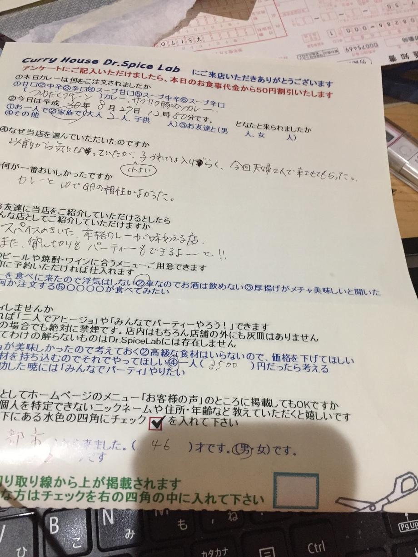 綾部市から来ていただいたヒヨコさんありがとうございます