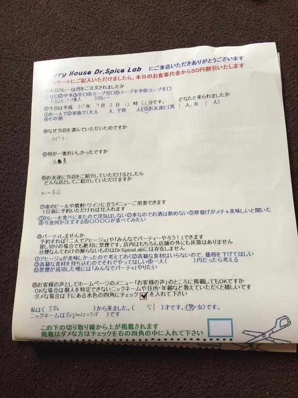 大阪からお越しのbigkazz0718さんご来店ありがとうございます