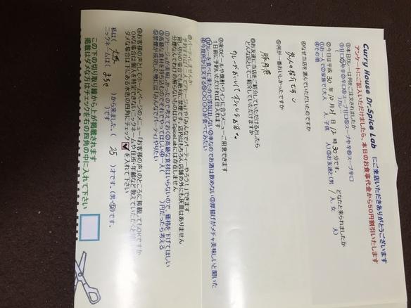 大阪のまちせさんご来店ありがとうございます