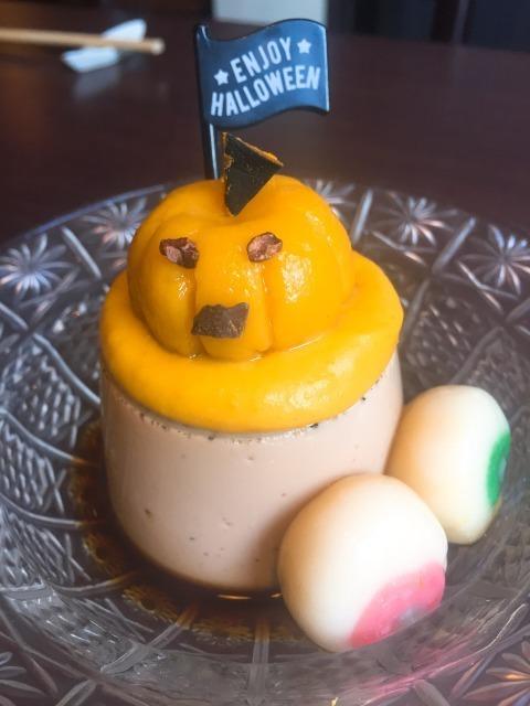【ダンディーかぼちゃプリン】