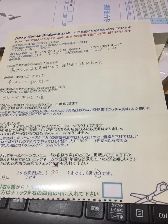 富山のみんさん初来店ありがとうございます。