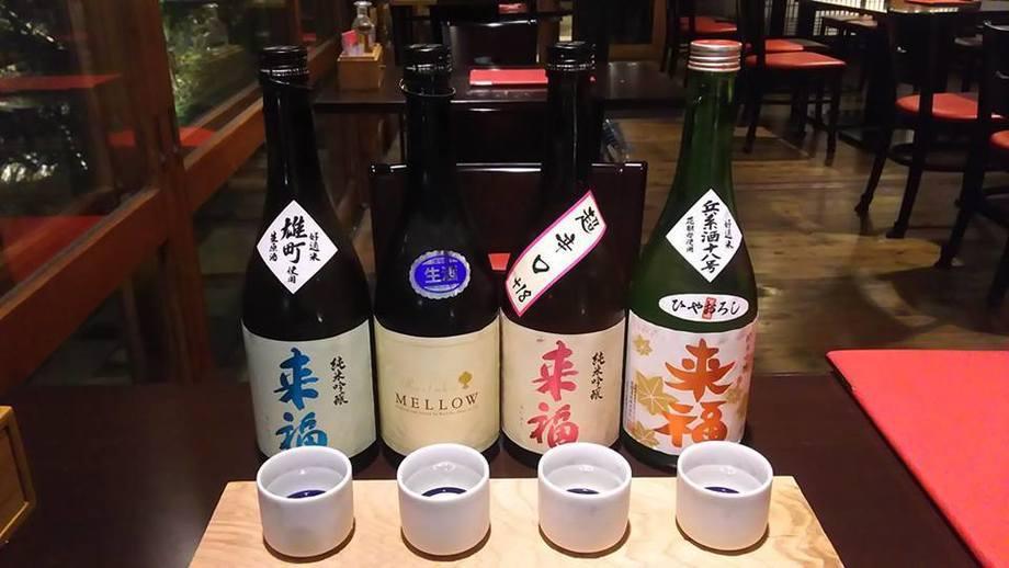 来福純米吟醸酒呑み比べ(1,080円)