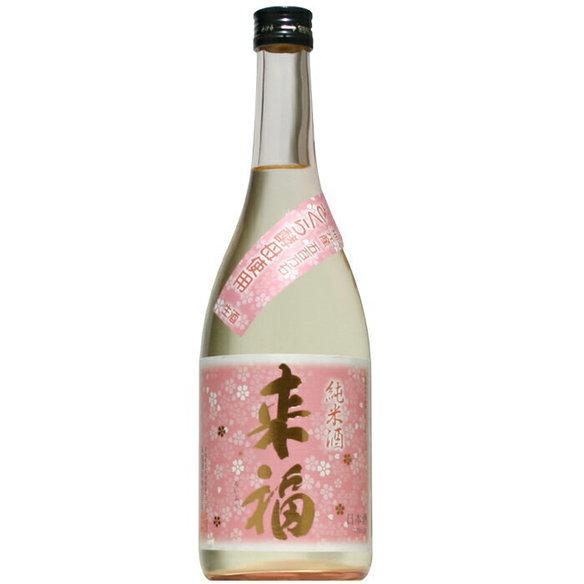 来福 桜 生原酒 (薄にごりタイプ)