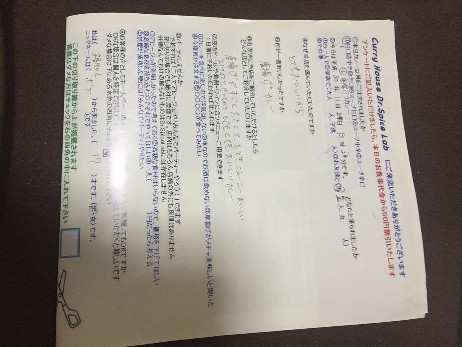 福知山のボブさん初来店ありがとうございます