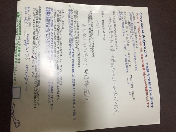 与謝野町のフェニックスさん初来店ありがとうございます